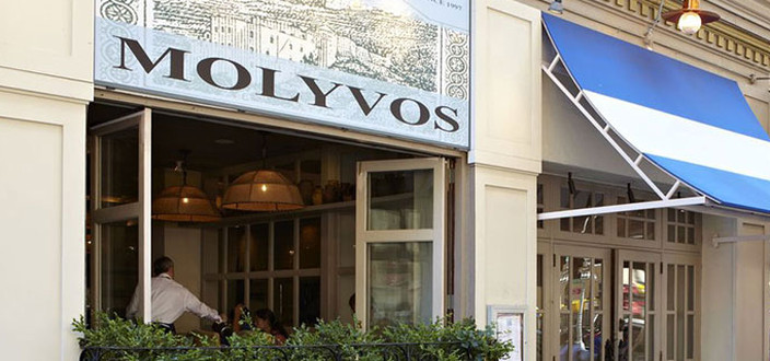 Molyvos, New York restaurant