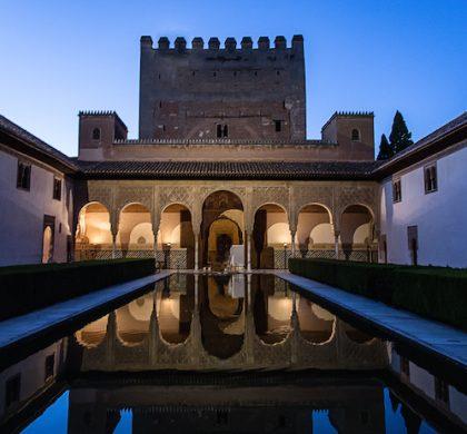 Alhambra of Granada © Commons